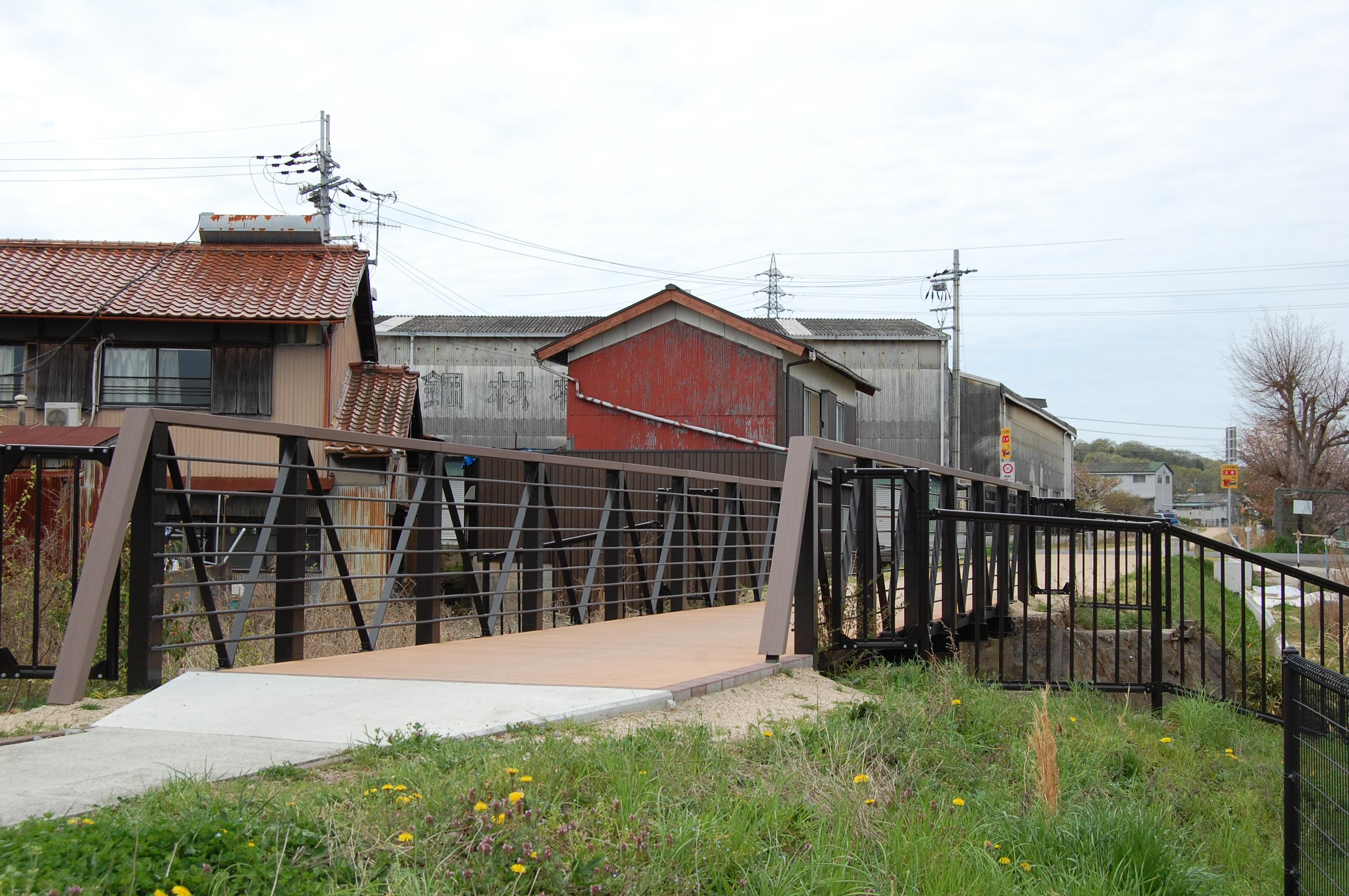 Miki Railroad Memorial Park
